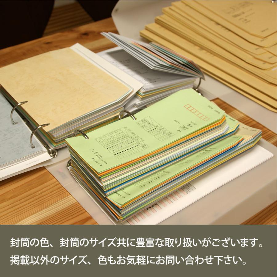 お試し 封筒 印刷 長3型 【20枚】封筒 オーダー 作成 封筒 刷り込み お試し価格会社 封筒サイズ 120×235mm A4用紙三つ折りが入るサイズです。|awake|04