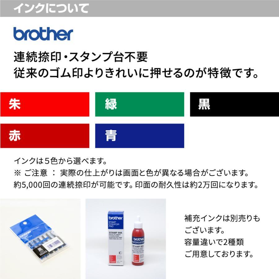ブラザーお試しスタンプ(19.0×56.9mm / ブラザー2260タイプ・brother 2260)。 住所印、Eメールスタンプ、業務用などに。|awake|02