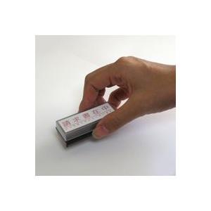 お試し スタンプ オリジナル オーダー 作成 デジはん Mタイプ16×56mm くっきり鮮明なのが特徴です。スタンプ 専用 補充 インク 1本付属|awake|03