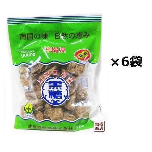 波照間黒糖 かちわり 300g×6袋セット 純黒糖 沖縄 供え 驚きの値段