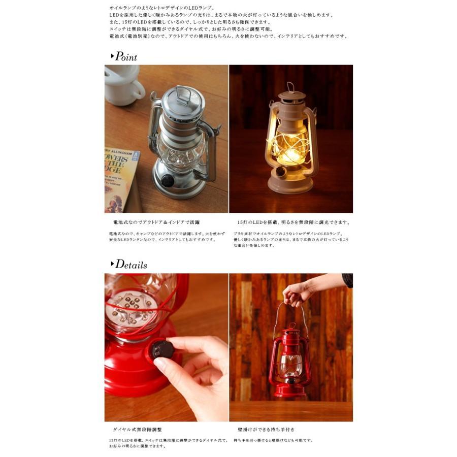 BRUNO ブルーノ BOL001 LEDが明るく灯る LEDランタン 照明 ライト アウトドア 災害 キャンプ 登山 緊急 地震 台風 停電 人気|awatsu-com|02