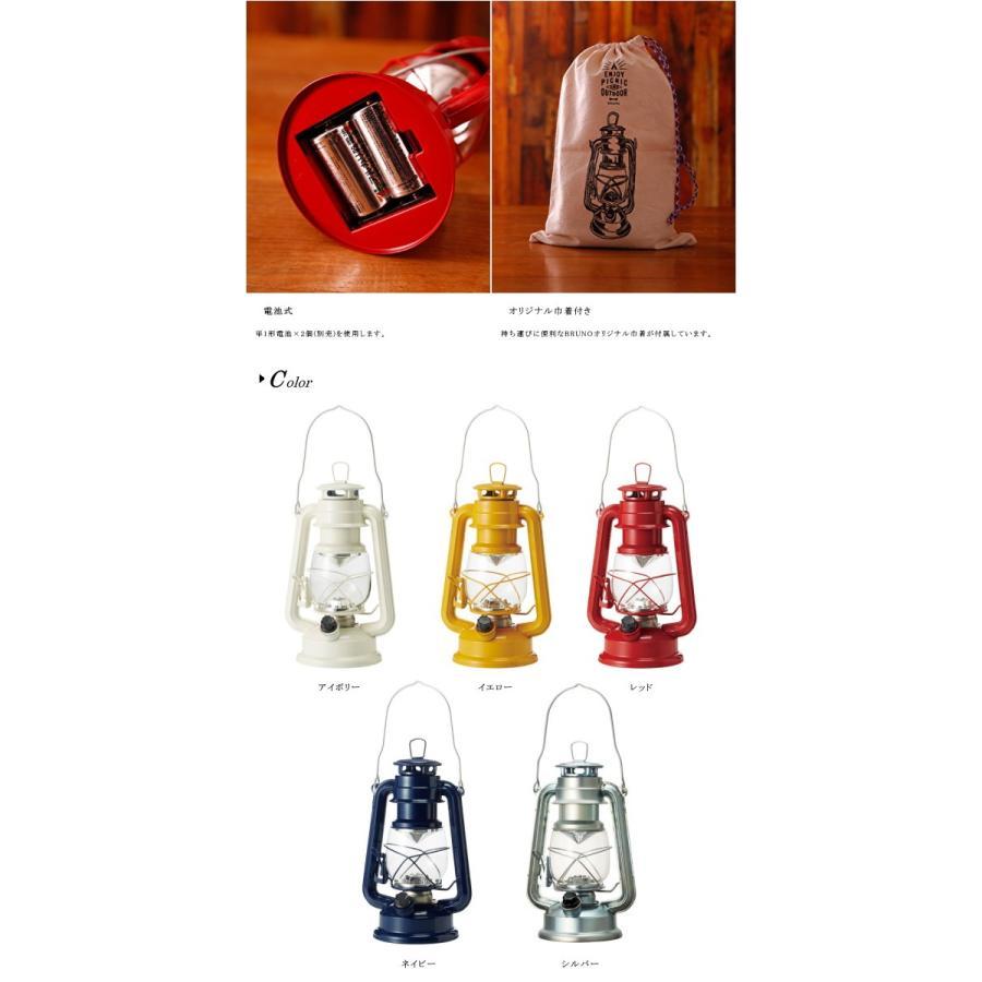 BRUNO ブルーノ BOL001 LEDが明るく灯る LEDランタン 照明 ライト アウトドア 災害 キャンプ 登山 緊急 地震 台風 停電 人気|awatsu-com|03