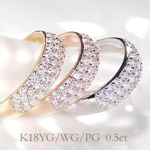 【楽天最安値に挑戦】 K18WG/YG ダイヤモンド/PG0.5ctUP K18WG/YG/PG0.5ctUP ダイヤモンド パヴェ パヴェ リング, 畳カーペットの店アズマ:26d81e13 --- airmodconsu.dominiotemporario.com