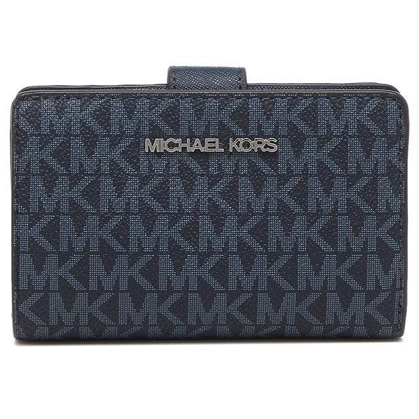 マイケルコース アウトレット 二つ折り財布 ジェットセットトラベル レディース MICHAEL KORS 35F8GTVF2B 35F8STVF2B|axes|10