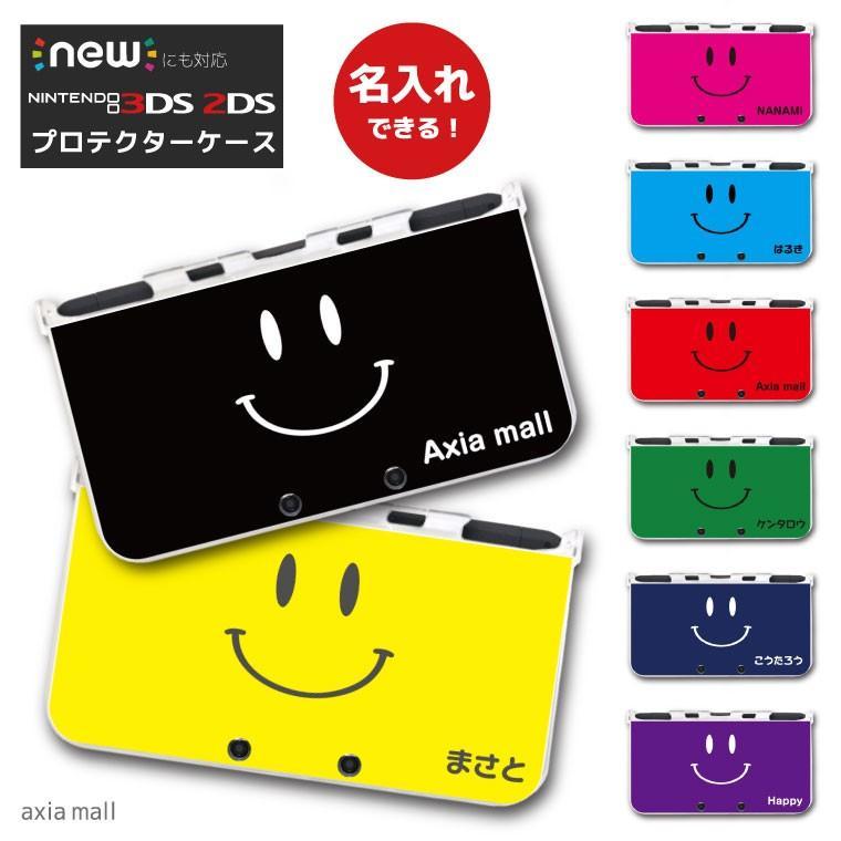 名入れできる new3DS LL カバー ケース new 3DSLL 2DS 3DS ゲーム 子供 おもちゃ ニコちゃん キッズ メーカー再生品 ギフ_包装 SMILE プレゼント カラフル スマイル