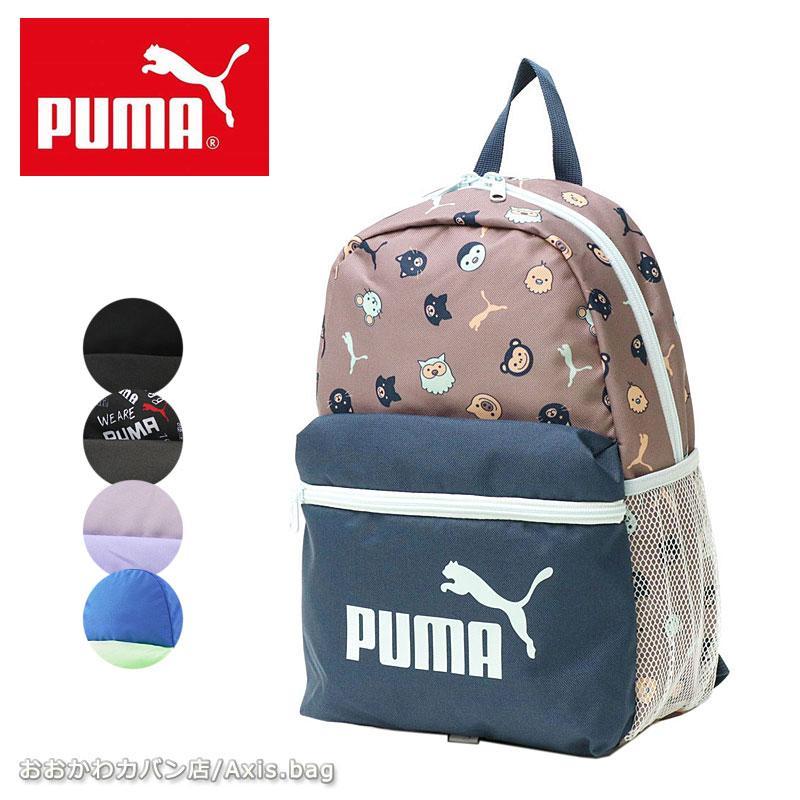プーマ PUMA スモール バックパック 078237 リュックサック 日本全国 送料無料 早割クーポン 13L フェイズ