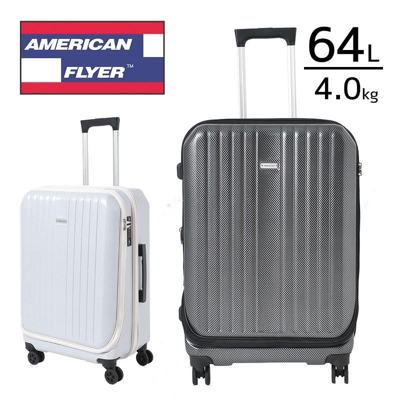 1fcb4b9919 メーカー直送 アメリカンフライヤー AMERICAN FLYER 70624 トレジャー ...