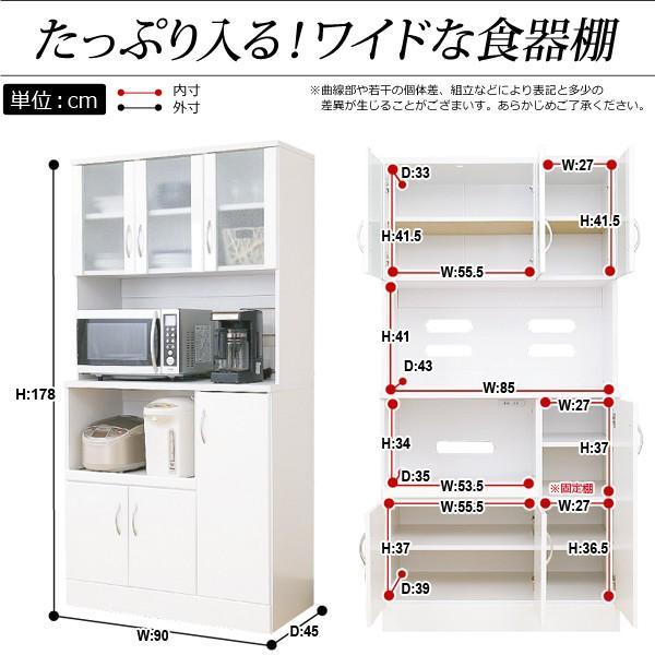 ホワイト鏡面仕上げのワイド食器棚 -NewMilano-ニューミラノ (180cm×90cmサイズ) axisnet 02