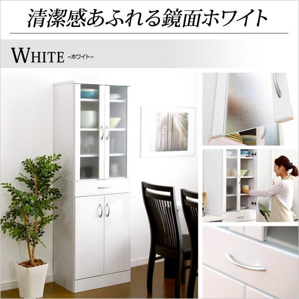 ホワイト鏡面仕上げのスリム食器棚 -NewMilano-ニューミラノ (180cm×60cmサイズ) axisnet 03