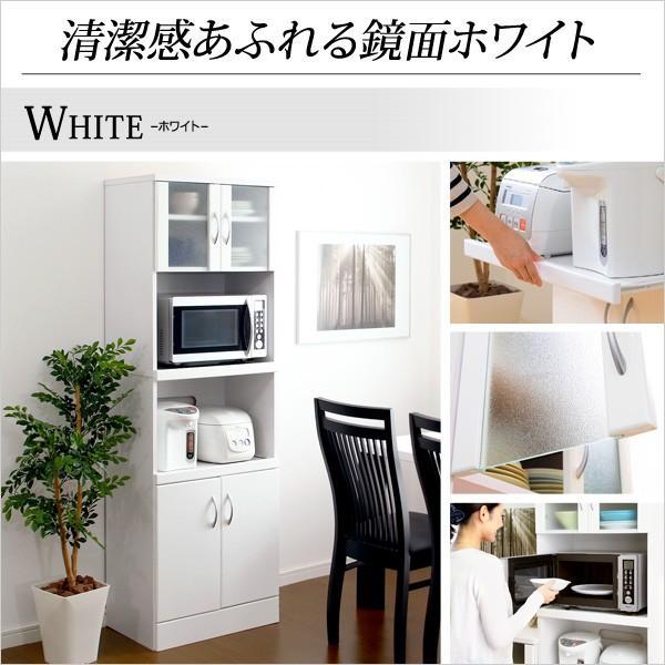 ホワイト鏡面仕上げのスリムレンジ台 -NewMilano-ニューミラノ (180cm×60cmサイズ)|axisnet|03
