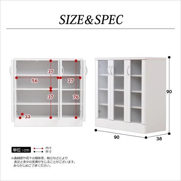 ホワイト鏡面仕上げのキッチンキャビネット -NewMilano-ニューミラノ (90cm×90cmサイズ) axisnet 02