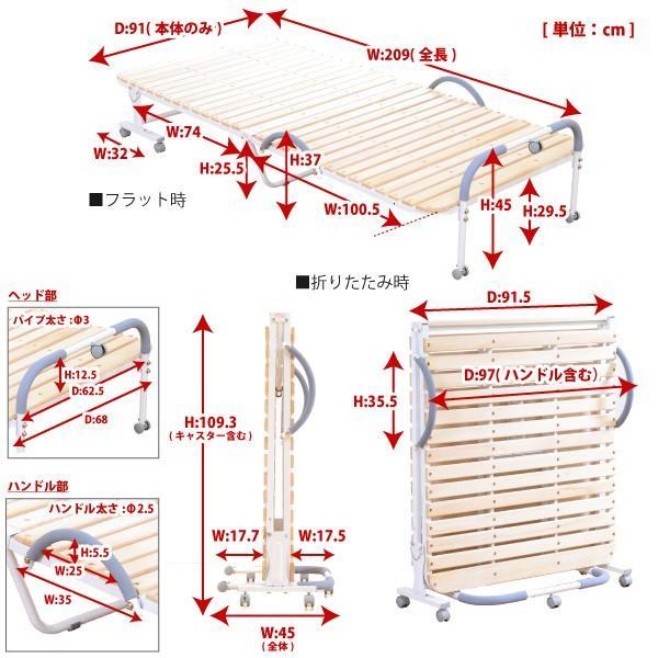 折りたたみすのこベッド  NOAH -ノア-  シングル axisnet 02