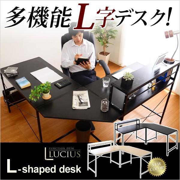 多機能のL字型パソコンデスク -Lucius-ルキウス|axisnet