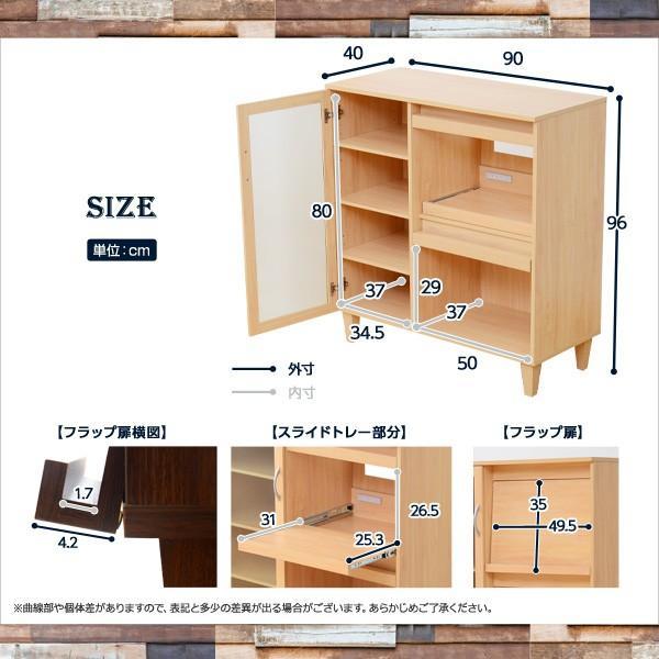 隠して飾る 木製キッチン収納 -Brook-ブルック (レンジ台・食器棚)|axisnet|02