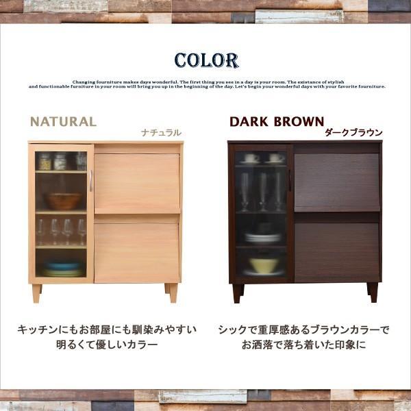 隠して飾る 木製キッチン収納 -Brook-ブルック (レンジ台・食器棚)|axisnet|03