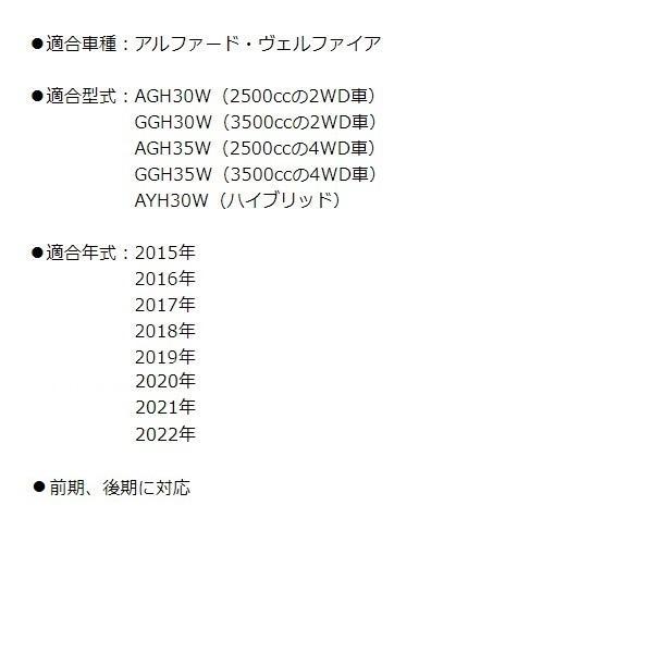 【7月上旬頃の出荷予定】パーフェクトダンパー5Gスペシャル 30系 アルファード ヴェルファイア 車高調 AGH30W/35W GGH30W/35W AYH30W 新品 axisstyling 04