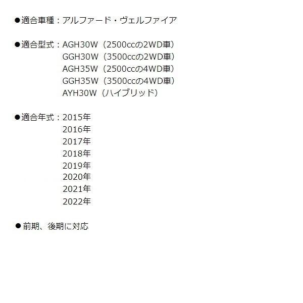 【7月上旬頃の出荷予定】パーフェクトダンパー5Gスペシャル アッパーマウント付 30系 アルファード ヴェルファイア 車高調 AGH30/35W GGH30/35W AYH30W|axisstyling|04