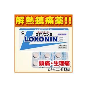 止め ロキソニン 痛み