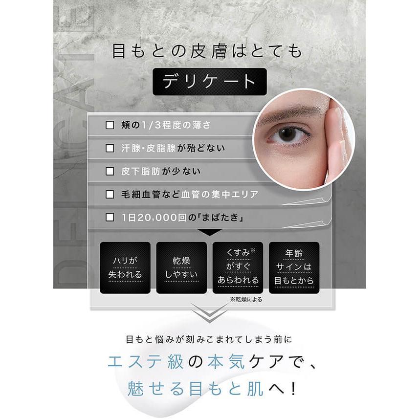 目元美容液 アクシージア ビューティーアイズ インテンシブ ケア エッセンス 15mL AXXZIA 目元ケア 化粧品 コスメ スキンケア 公式 axxzia 05