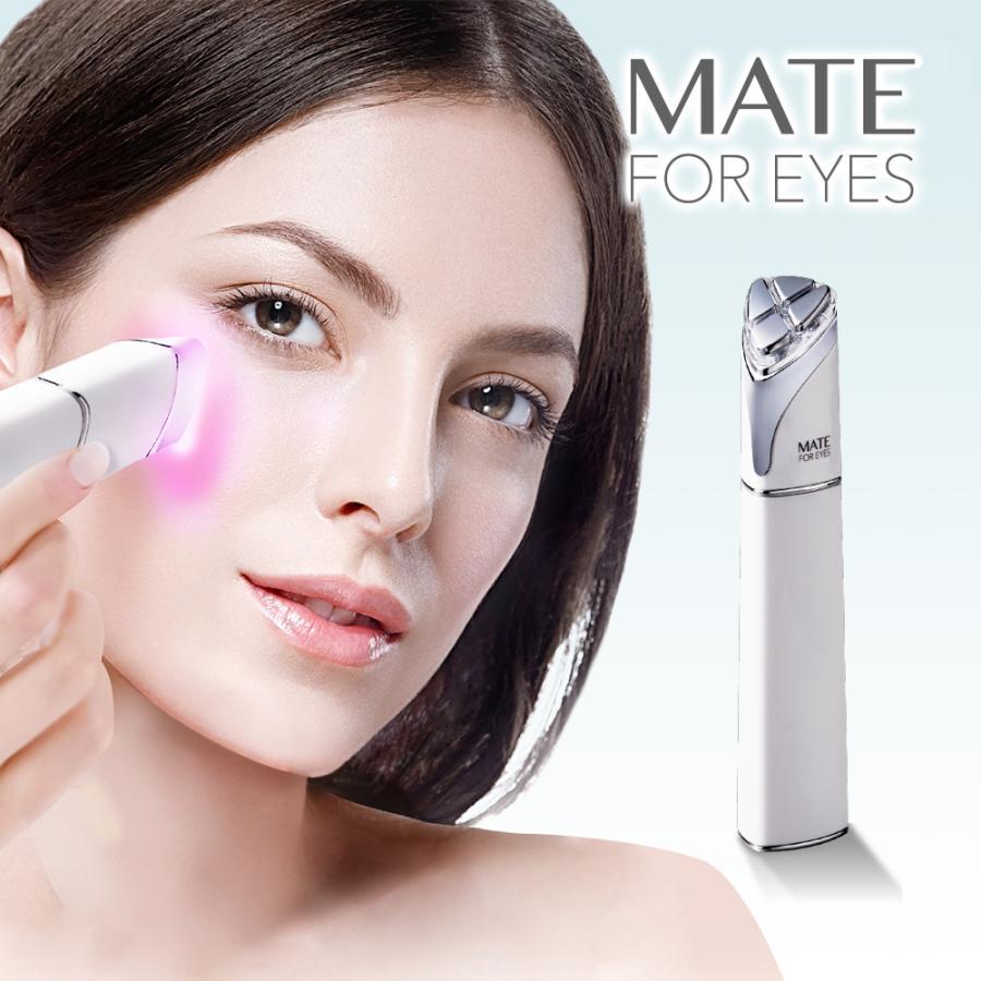 目元ケア 美顔器 美容器 美容家電 家庭用 アクシージア メイト フォーアイズ AXXZIA Mate For Eyes 公式 axxzia