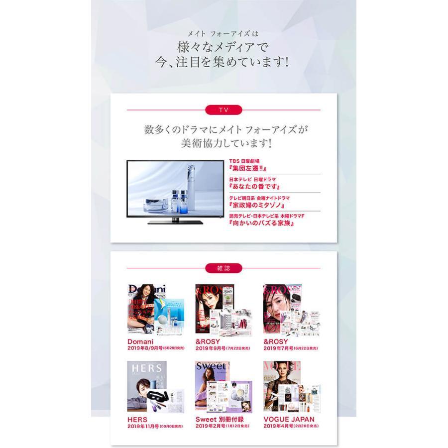 目元ケア 美顔器 美容器 美容家電 家庭用 アクシージア メイト フォーアイズ AXXZIA Mate For Eyes 公式|axxzia|05