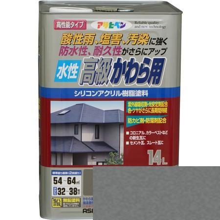 水性高級かわら用 14L 日本瓦銀