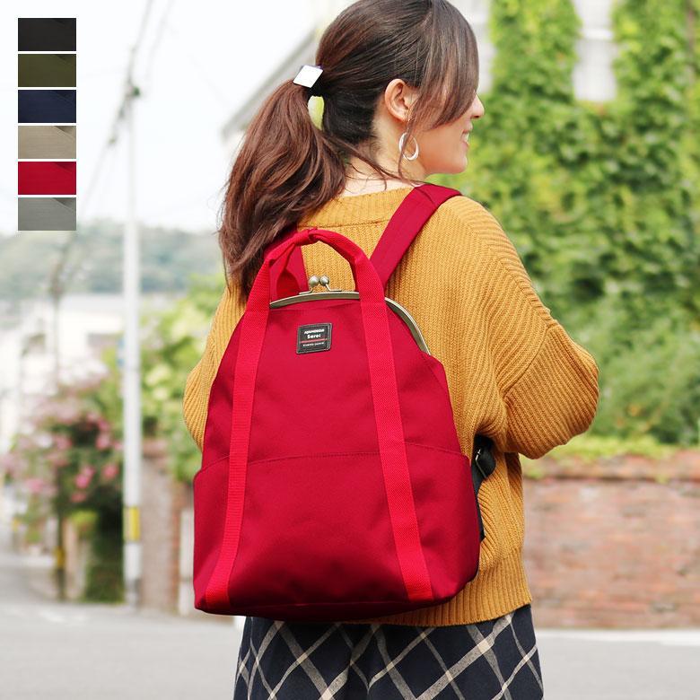 がま口 バッグ  くし型がま口リュック Sarei コーデュラ(R)Eco Fabric   在庫商品|ayano-koji