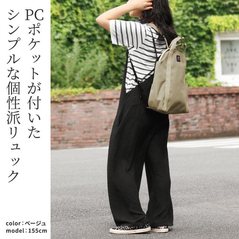 がま口 バッグ  くし型がま口リュック Sarei コーデュラ(R)Eco Fabric   在庫商品|ayano-koji|02