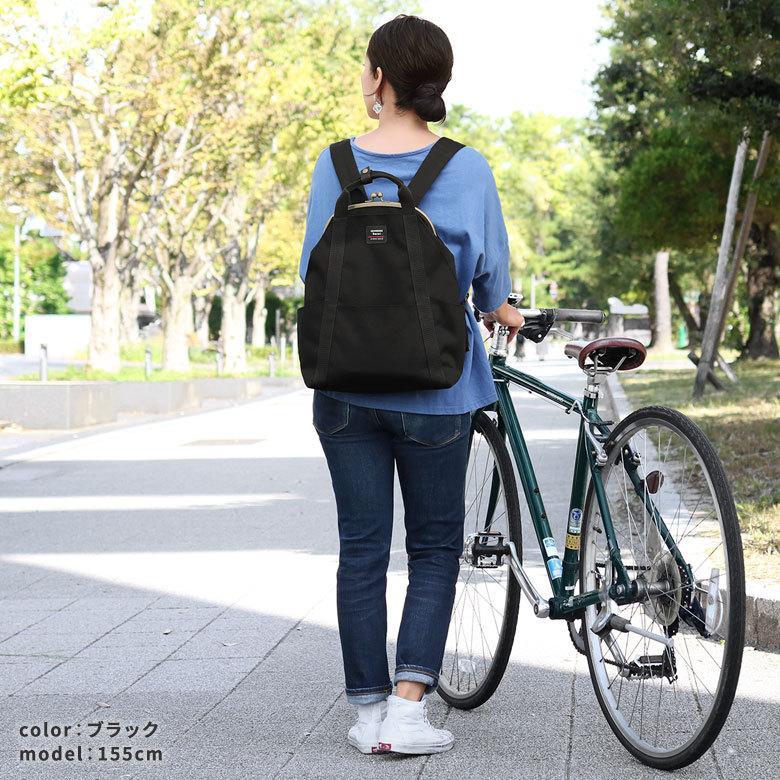 がま口 バッグ  くし型がま口リュック Sarei コーデュラ(R)Eco Fabric   在庫商品|ayano-koji|11