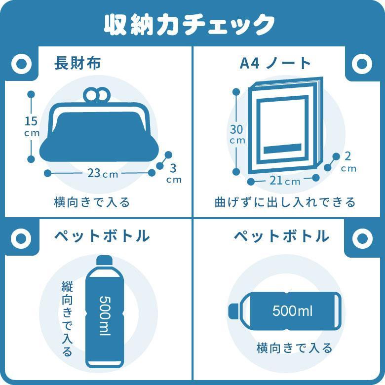 がま口 バッグ  くし型がま口リュック Sarei コーデュラ(R)Eco Fabric   在庫商品|ayano-koji|13
