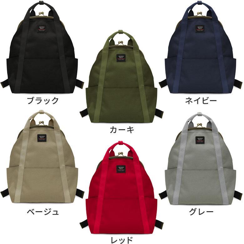 がま口 バッグ  くし型がま口リュック Sarei コーデュラ(R)Eco Fabric   在庫商品|ayano-koji|03