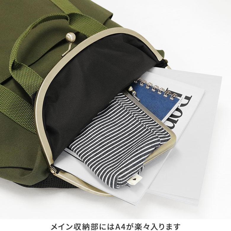 がま口 バッグ  くし型がま口リュック Sarei コーデュラ(R)Eco Fabric   在庫商品|ayano-koji|04