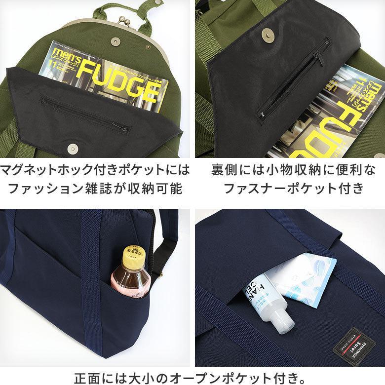 がま口 バッグ  くし型がま口リュック Sarei コーデュラ(R)Eco Fabric   在庫商品|ayano-koji|06