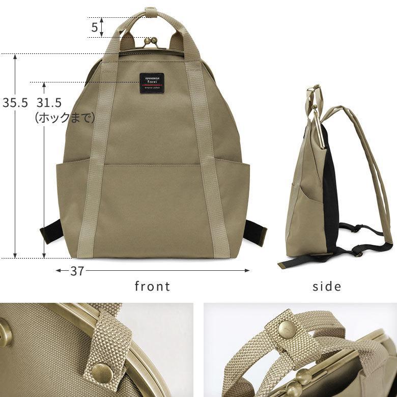がま口 バッグ  くし型がま口リュック Sarei コーデュラ(R)Eco Fabric   在庫商品|ayano-koji|07