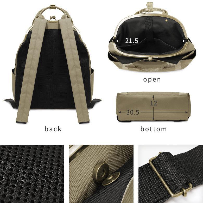 がま口 バッグ  くし型がま口リュック Sarei コーデュラ(R)Eco Fabric   在庫商品|ayano-koji|08