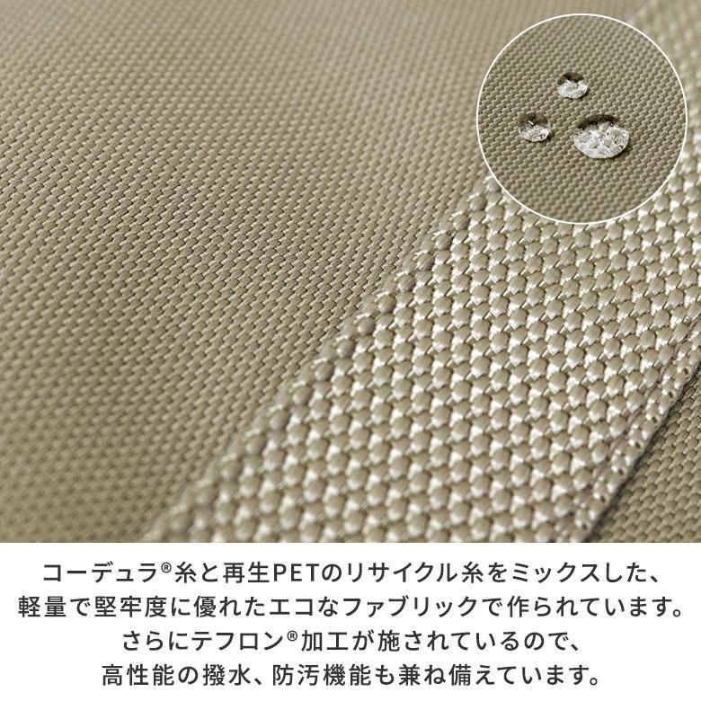 がま口 バッグ  くし型がま口リュック Sarei コーデュラ(R)Eco Fabric   在庫商品|ayano-koji|09