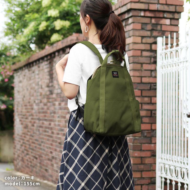 がま口 バッグ  くし型がま口リュック Sarei コーデュラ(R)Eco Fabric   在庫商品|ayano-koji|10