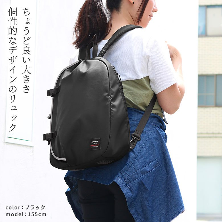 がま口2WAYリュック(M)Sarei HOMME 在庫商品 ayano-koji 02