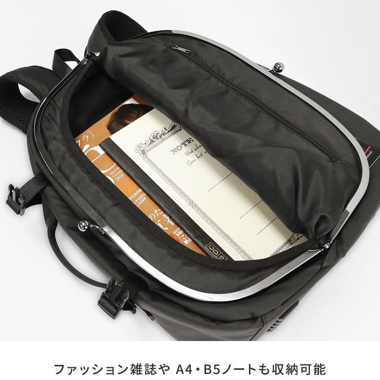 がま口2WAYリュック(M)Sarei HOMME 在庫商品 ayano-koji 05