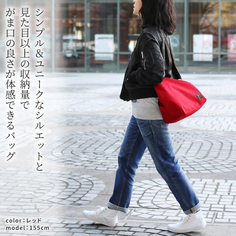がま口 バッグ  がま口スクエアワンショルダーバッグ Sarei コーデュラ(R)Eco Fabric|ayano-koji|02