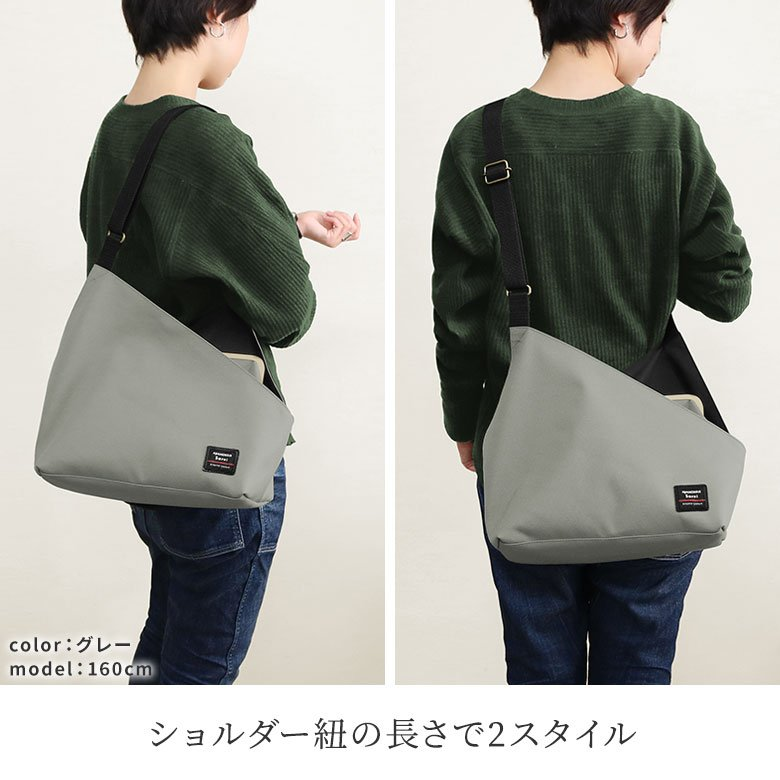 がま口 バッグ  がま口スクエアワンショルダーバッグ Sarei コーデュラ(R)Eco Fabric|ayano-koji|04