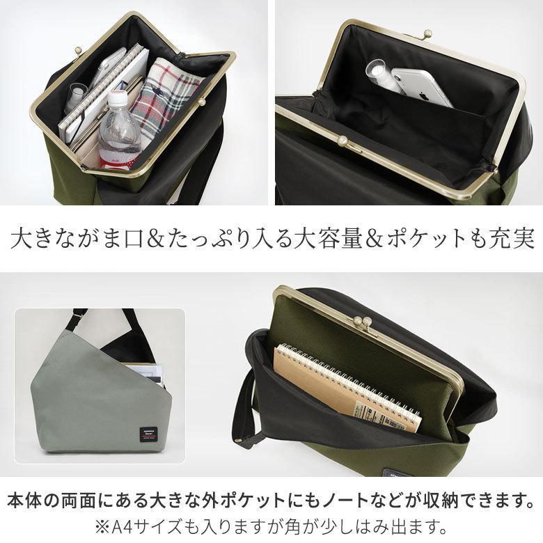 がま口 バッグ  がま口スクエアワンショルダーバッグ Sarei コーデュラ(R)Eco Fabric|ayano-koji|05