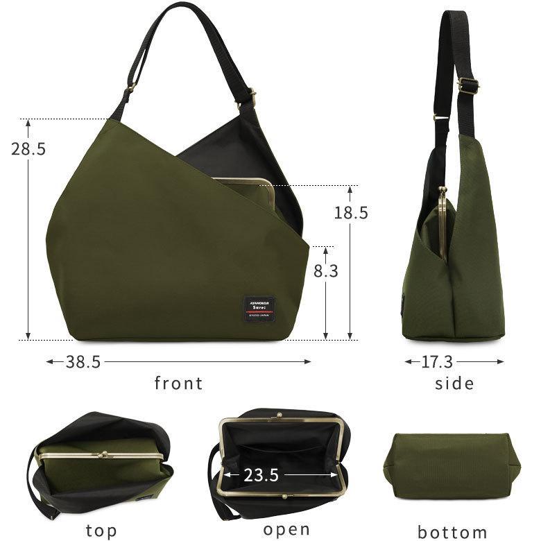 がま口 バッグ  がま口スクエアワンショルダーバッグ Sarei コーデュラ(R)Eco Fabric|ayano-koji|06