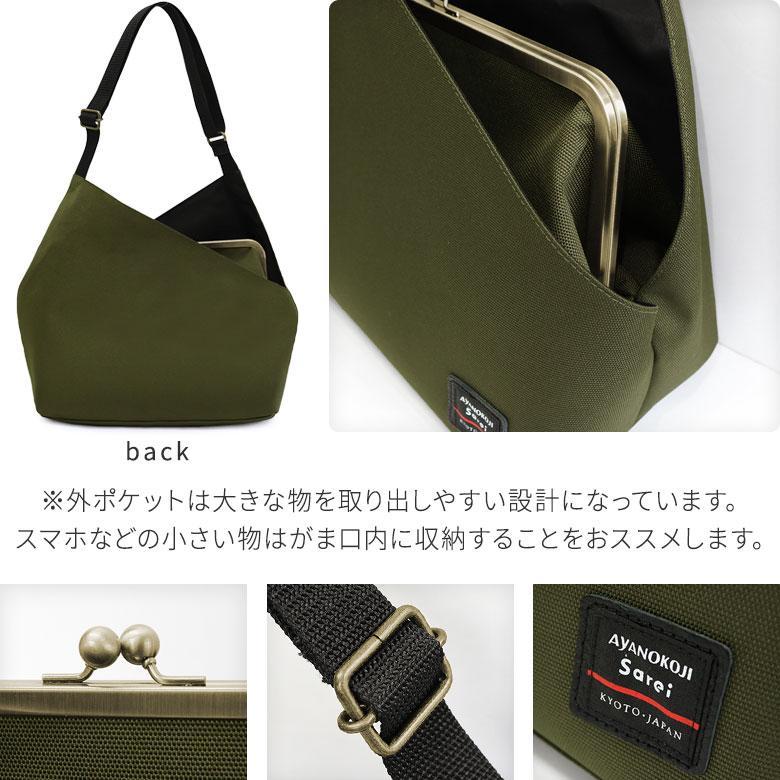 がま口 バッグ  がま口スクエアワンショルダーバッグ Sarei コーデュラ(R)Eco Fabric|ayano-koji|07