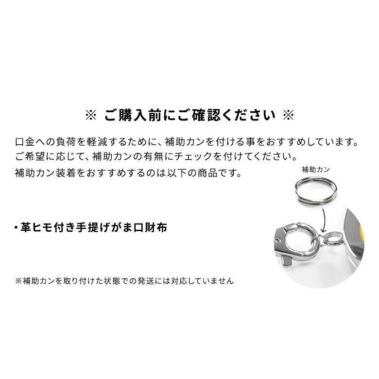 ポシェット用 1cm幅 合皮ベルト(豆レバーナスカン) ※長さ調節不可 在庫商品|ayano-koji|03