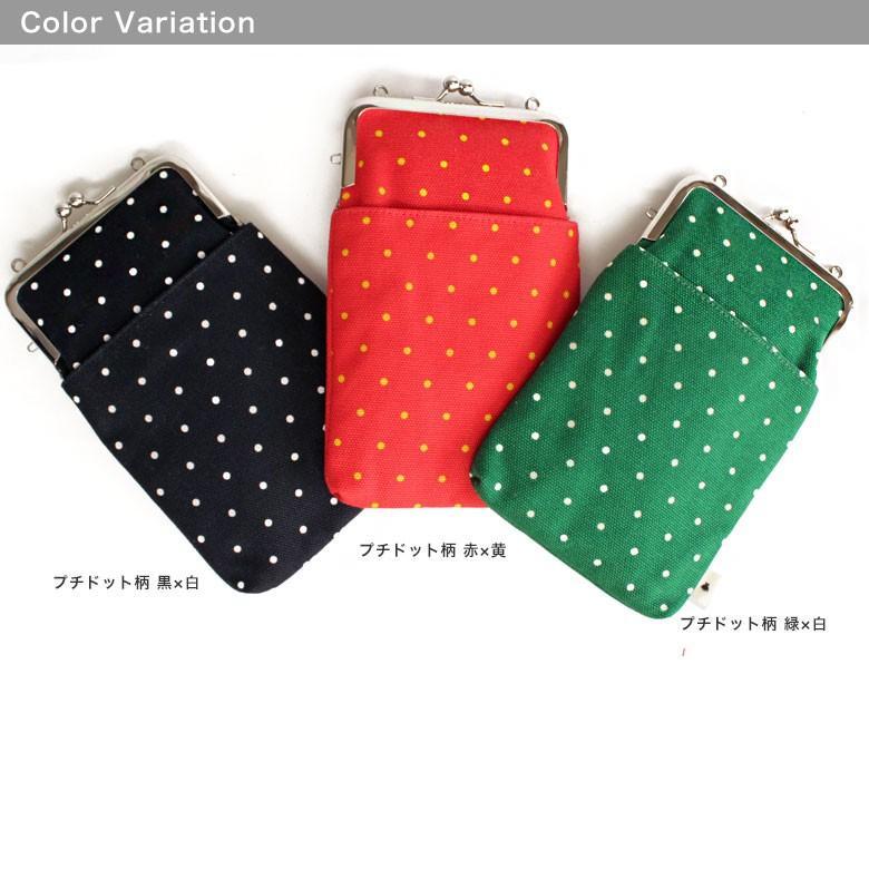 AYANOKOJI がま口  在庫商品 がま口ショルダーケース+(プラス) 帆布・プチドット柄 iPhone 6s Plus ケース iPhone 6 アイフォン6 ケース  ケ|ayano-koji|02