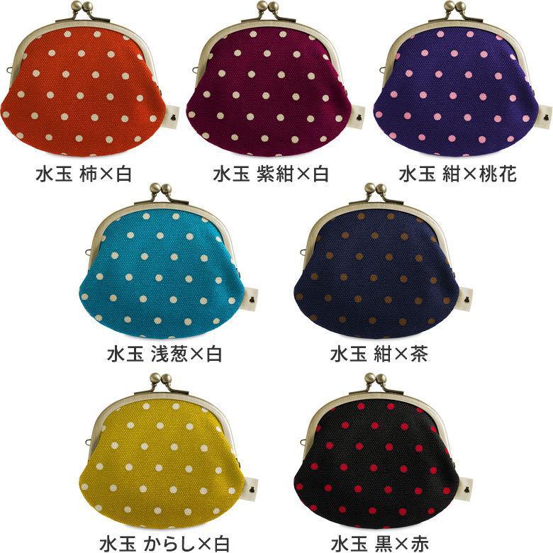 3.3寸がま口財布 帆布・唐草/水玉  在庫商品|ayano-koji|03