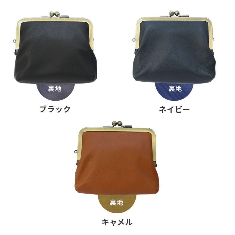 AYANOKOJI 平親子がま口財布 Fine Leather2 財布 革 小型 がま口財布 本革 小型 二つ折り  カード入れ|ayano-koji|02