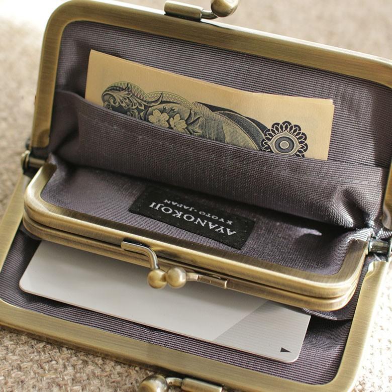 AYANOKOJI 平親子がま口財布 Fine Leather2 財布 革 小型 がま口財布 本革 小型 二つ折り  カード入れ|ayano-koji|05