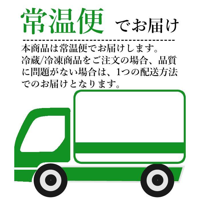 [あゆの店きむら] あゆのこぶ巻 1本入 鮎 昆布巻 滋賀 / 001 ayukimura 04